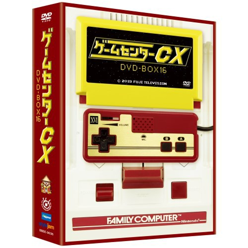 ゲームセンターCX DVD-BOX16 【DVD】