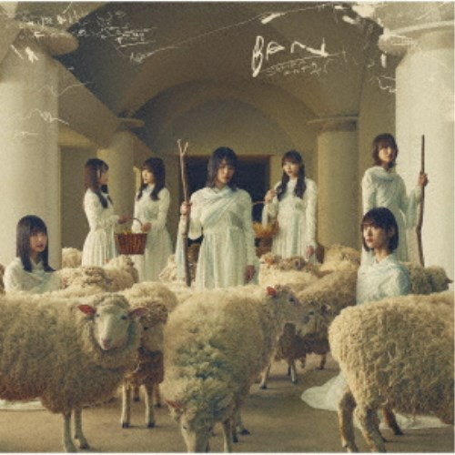 櫻坂46/BAN《TYPE-C》 【CD+Blu-ray】