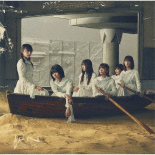 櫻坂46/BAN《TYPE-D》 【CD+Blu-ray】