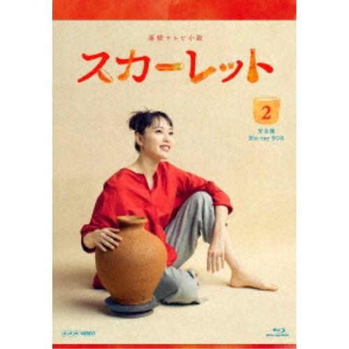 連続テレビ小説 スカーレット 完全版 Blu-ray BOX...