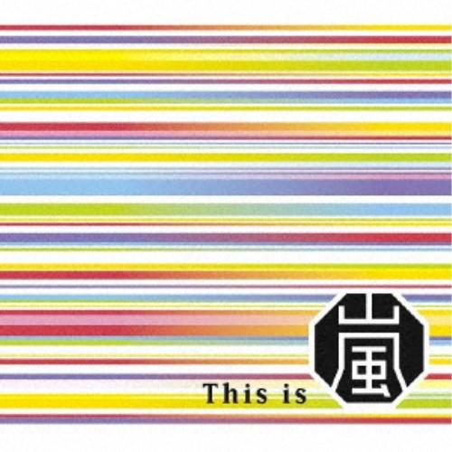嵐/This is 嵐 (初回限定) 【CD+Blu-ray】
