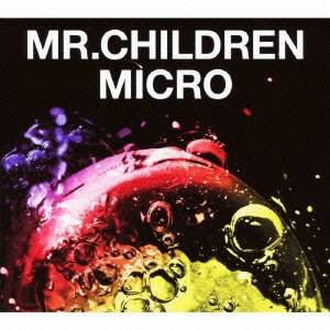 Mr.Children/Mr.Children 2001-2005 <micro> ...