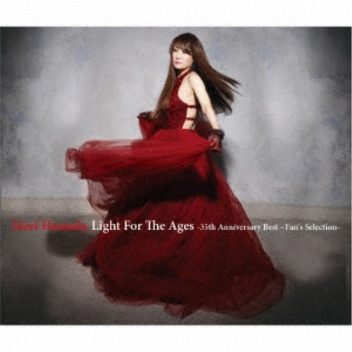 送料無料 Mari Hamada/Light For The Ages -35th...