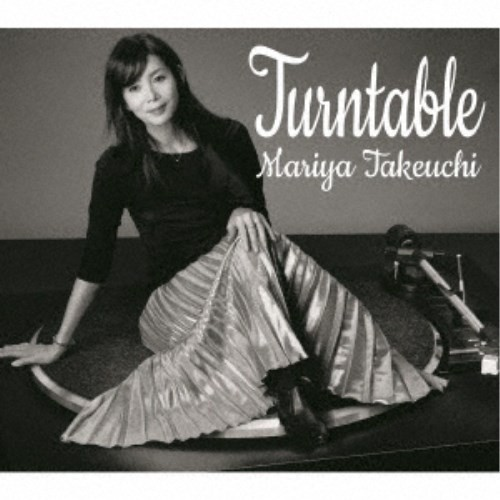 送料無料 竹内まりや/Turntable 【CD】