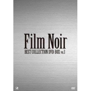 フィルム・ノワール ベスト・コレクション DVD-BO...