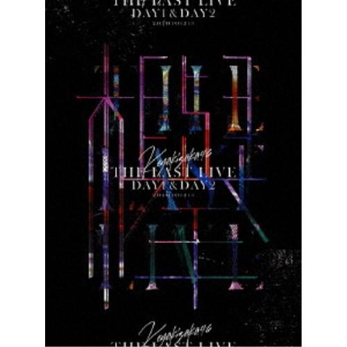 欅坂46/THE LAST LIVE -DAY1 & DAY2-《完全生産...