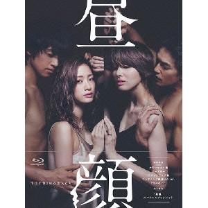 [送料無料] 昼顔〜平日午後3時の恋人たち〜 Blu-ray BOX [Blu-ray]
