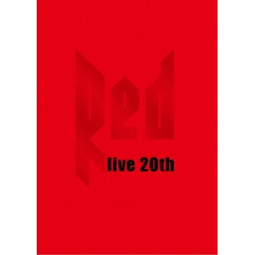 DA PUMP/LIVE DA PUMP 2016-2017 RED 〜live 20t...