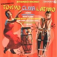 (オムニバス)/TOKYOクラブ・ラティーノ 【CD】