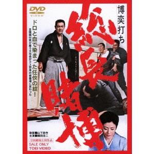 博奕打ち 総長賭博 【DVD】