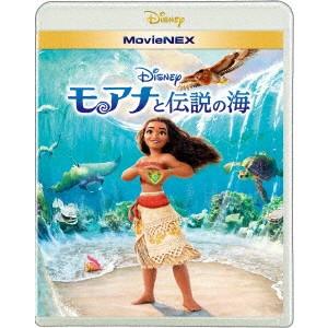 モアナと伝説の海 MovieNEX《通常版》 【Blu-ray...