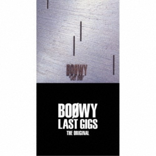 送料無料 BOOWY/LAST GIGS -THE ORIGINAL-《完全...