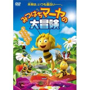 みつばちマーヤの大冒険 【DVD】