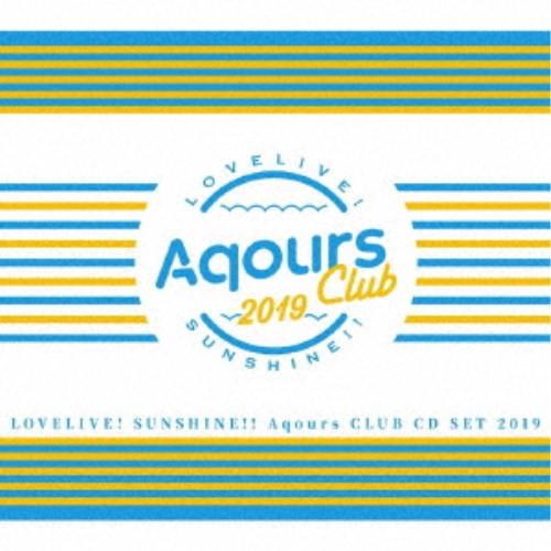 Aqours/ラブライブ!サンシャイン!! Aqours CL...