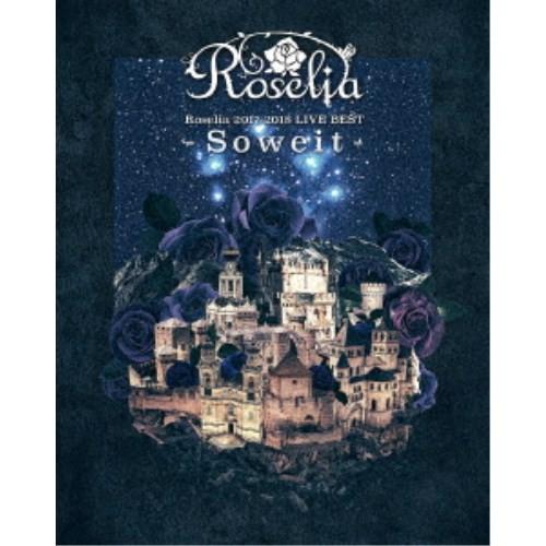 Roselia/Roselia 2017-2018 LIVE BEST -Soweit- ...