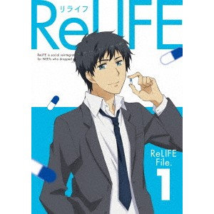 ReLIFE File.1《完全生産限定版》 (初回限定) 【B...