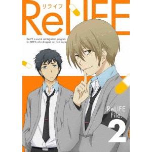 ReLIFE File.2《完全生産限定版》 (初回限定) 【B...
