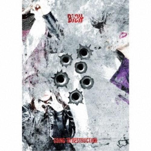 BiSH/GOiNG TO DESTRUCTiON+MTV Unplugged (初...