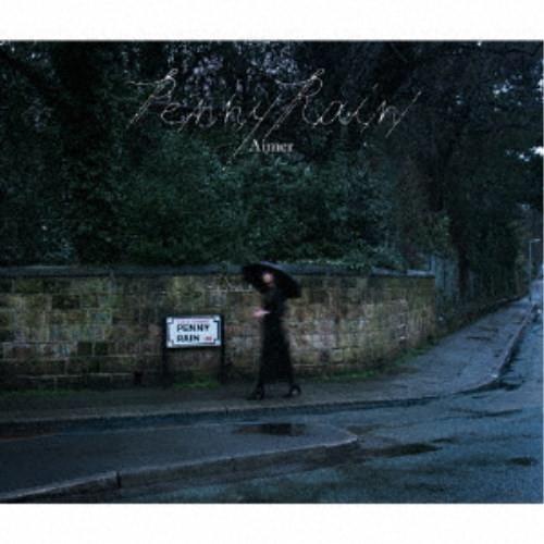Aimer/Penny Rain 【CD】