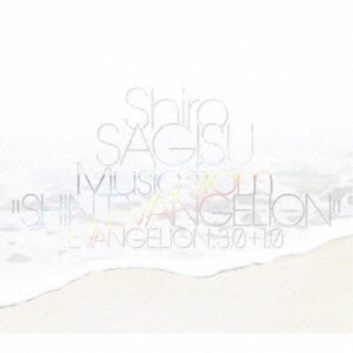 鷺巣詩郎/Shiro SAGISU Music fromSHIN EVANGELI...