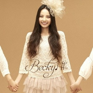 Becky♪#/MY FRIEND 〜ありがとう〜 【CD】