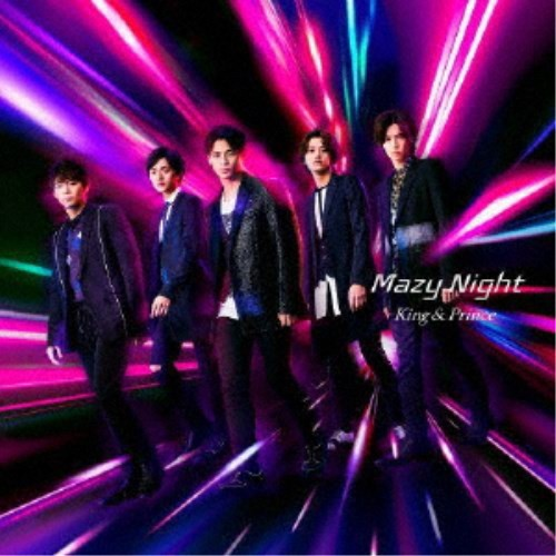 King & Prince/Mazy Night《限定盤A》 (初回限...