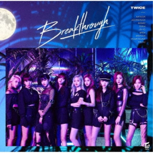 TWICE/Breakthrough《通常盤》 【CD】