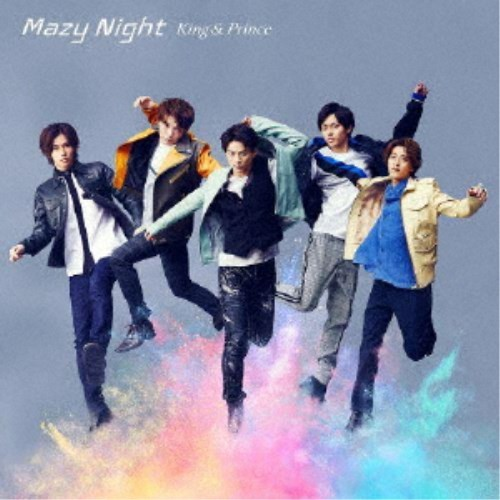 King & Prince/Mazy Night《限定盤B》 (初回限...