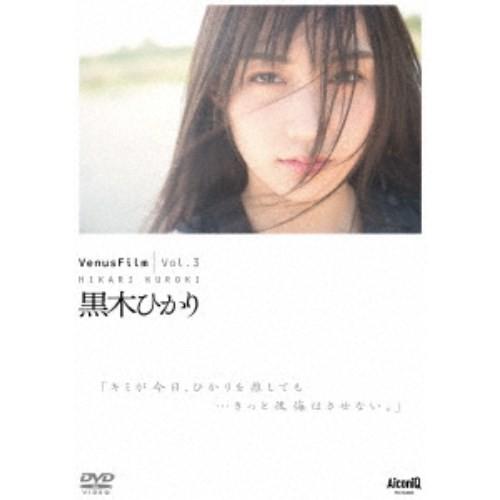黒木ひかり/VenusFilm Vol.3 黒木ひかり 【DVD】...