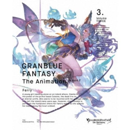 GRANBLUE FANTASY The Animation Season 2 3《完...