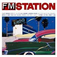 (オムニバス)/FMステーション J-POP版/ソニーミ...