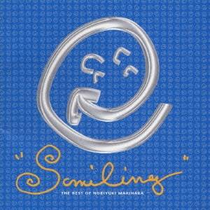 槇原敬之/SMILING.THE BEST OF 【CD】