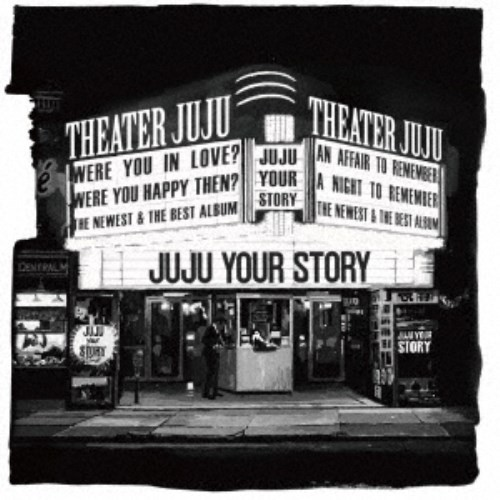 JUJU/YOUR STORY (初回限定) 【CD+DVD】