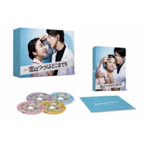 恋はつづくよどこまでも 【Blu-ray】