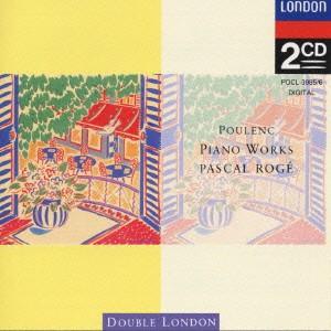 パスカル・ロジェ/プーランク:ピアノ曲集 【CD...