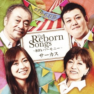 サーカス/The Reborn Songs 〜80's ハーモニー...