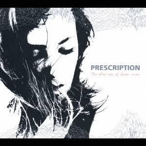 (オムニバス)/PRESCRIPTION The other side of c...