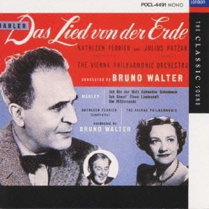 ワルター/ウィーン・フィル/マーラー:交響曲「...