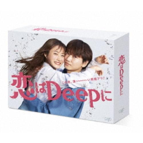 恋はDeepに DVD-BOX 【DVD】