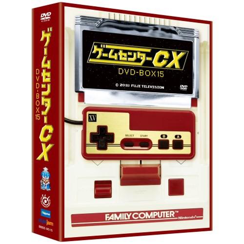 ゲームセンターCX DVD-BOX15 【DVD】