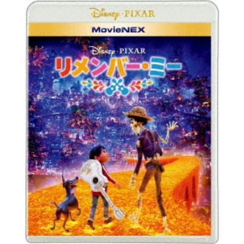 リメンバー・ミー MovieNEX《通常版》 【Blu-ray...