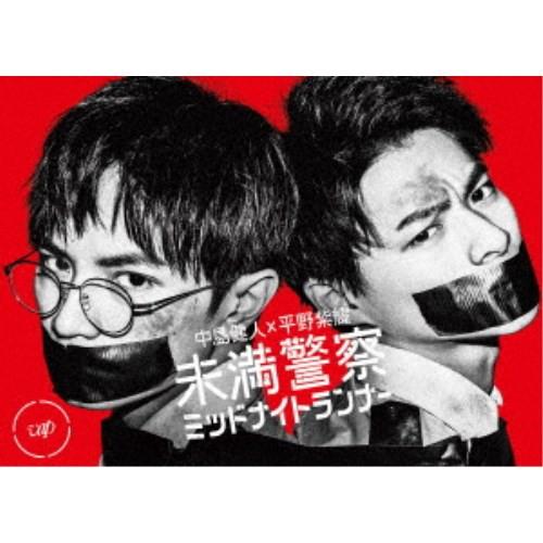 未満警察 ミッドナイトランナー DVD-BOX 【DVD】