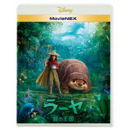 ラーヤと龍の王国 MovieNEX 【Blu-ray】