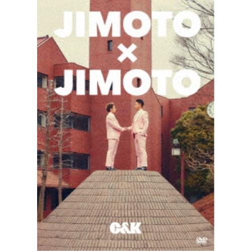 C&K/JIMOTO×JIMOTO《通常版》 【DVD】