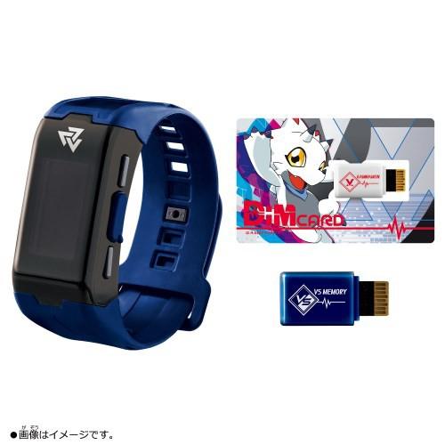 デジモンゴーストゲーム放送記念 バイタルブレス ...