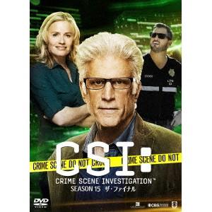CSI:科学捜査班 シーズン15 ザ・ファイナル コン...