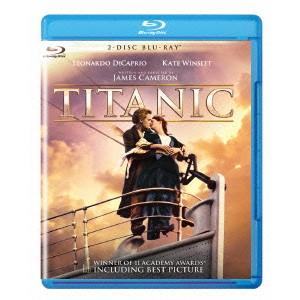 タイタニック 【Blu-ray】