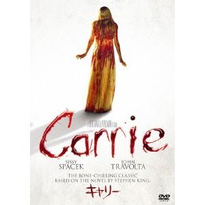 キャリー 【DVD】