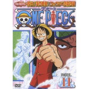 ONE PIECE ワンピース 7THシーズン 脱出!海軍要...