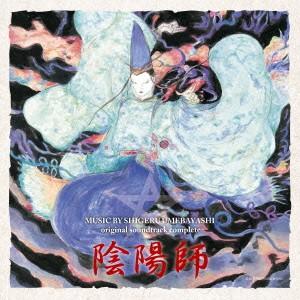 梅林茂/陰陽師 オリジナル・サウンドトラック コ...